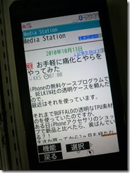 P1110468