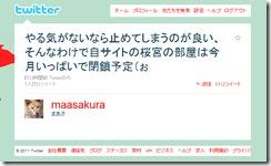 oukyu_heisa