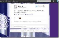 twitter_miyabi