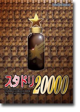 hyoshi_suta20000