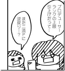 本文P05