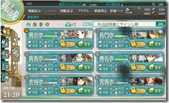 screenshot119