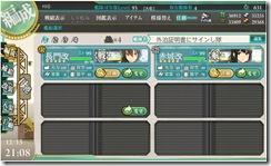 screenshot165