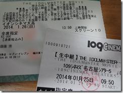DSC06826