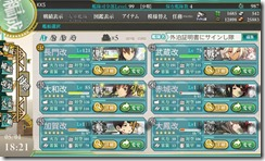 screenshot064