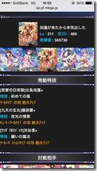 IMG_3996