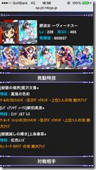 IMG_4283