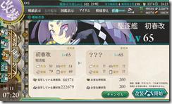 艦これ-097