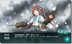 艦これ-129