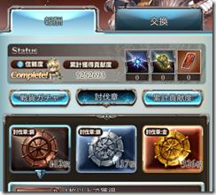 IMG_5641