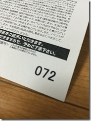 IMG_7216