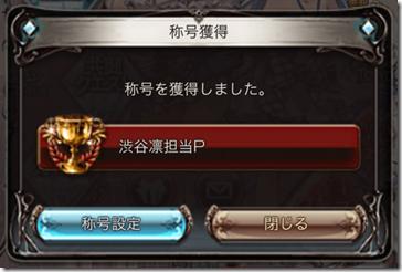 IMG_7232