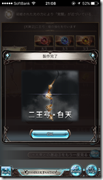 IMG_7478
