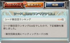 IMG_8106