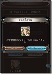 IMG_8654