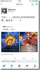 IMG_9105