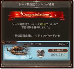 IMG_9153