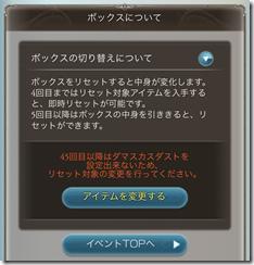 IMG_2383