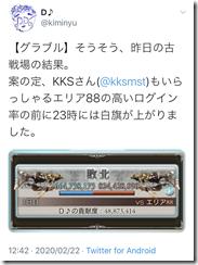 IMG_4958