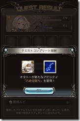 IMG_6340
