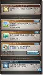 IMG_6441