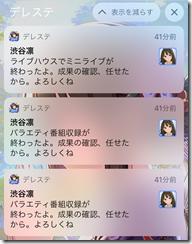 IMG_8155