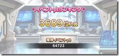 IMG_4326